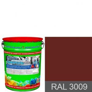 """Фото 1 - Грунт-Эмаль """"Цикроль 2SH"""" RAL 3009 Оксидно-красный, полуглянцевая для оцинковки 2К """"КрасКо""""."""