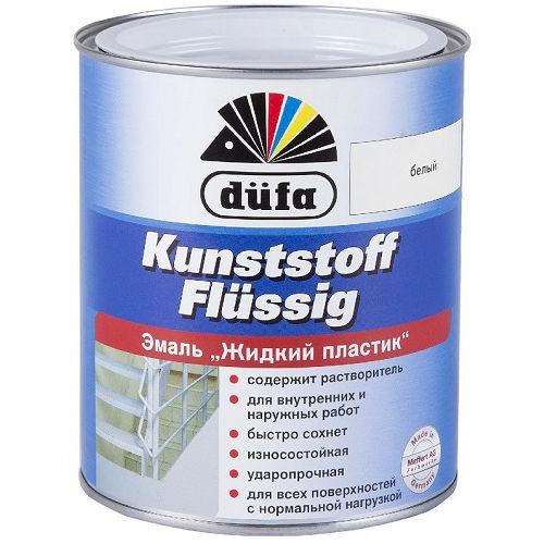 """Фото 1 - Эмаль """"Кюнстстофф"""" (Kunststoff Flussig) жидкая пластмасса шелковисто-матовая универсальная """"Düfa""""."""