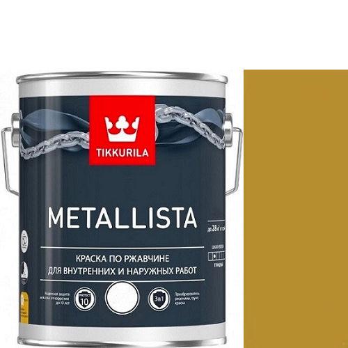 """Фото 1 - Краска """"Металлиста"""" (Metallista) Золотая гладкая, по ржавчине для металла """"Тиккурила/Tikkurila""""."""