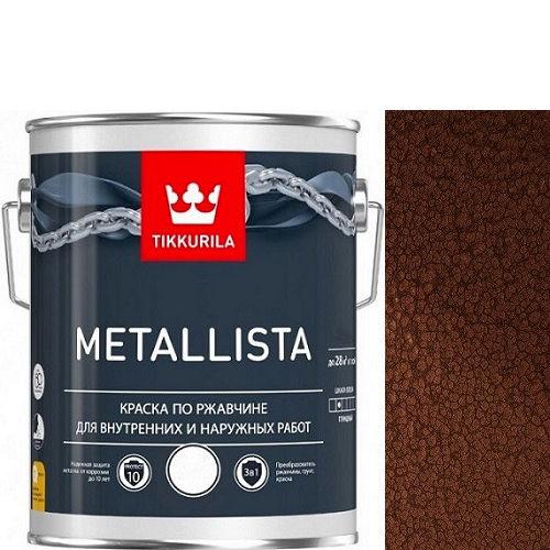 """Фото 1 - Краска """"Металлиста"""" (Metallista) Коричневая молотковая, по ржавчине для металла""""Тиккурила/Tikkurila""""."""