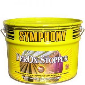 """Фото 7 - Грунт антикоррозионный """"Феррокс-Стоппер"""" (FerOx-Stopper) алкидный для чёрных металлов """"Symphony""""."""