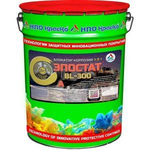 Фото 6 - Эпостат BL-300 -  блокатор коррозии  для черных и оцинкованных металлов (Красно-коричневый) 25 кг.
