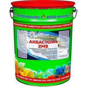 """Фото 5 - Грунт-Пропитка """"Аквастоун 2MS"""" водно-полиуретановая для упрочнения бетонных полов 2К """"КрасКо"""" 10кг-20кг (бесцветная)."""
