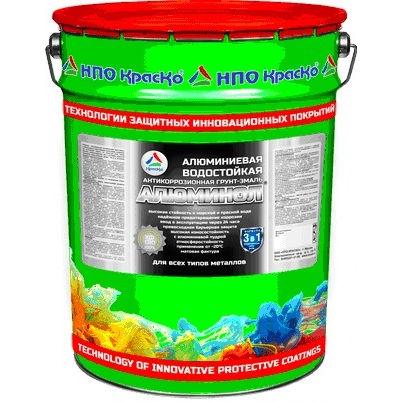 """Фото 10 - Алюминол - алюминиевая водостойкая антикоррозионная Грунт - Эмаль """"3 в 1"""" для черных, цветных и оцинкованных металлов """"Цвет Серый"""" """"Вес - 20 кг"""" КрасКо."""