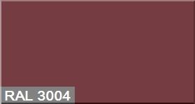 """Фото 5 - Колеровка по цвету RAL/РАЛ 3004 Пурпурно-красный (база """"С"""", 1л)."""