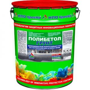 """Фото 9 - Грунт """"Полибетол-Грунт"""" полиуретановый для бетонных полов (без растворителей и без запаха) """"КрасКо"""" 10кг-20кг."""