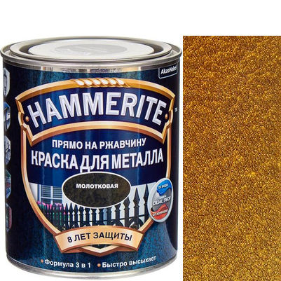 "Фото 1 - Краска ""Hammerite"" Золотистая, молотковая для металла 3 в 1 ""Хаммерайт""."