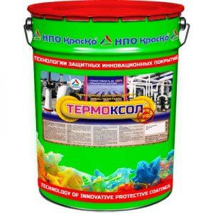 Фото 3 - Термоксол (УФ) - термостойкая антикоррозионная грунт-эмаль «3 в 1»  для чёрных и цветных металлов (Белый).
