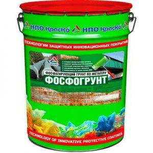 """Фото 10 - Грунт """"Фосфогрунт"""" антикоррозионный фосфатирующий для чёрных и цветных металлов матовый """"КрасКо"""" 20кг (Зелёный)."""