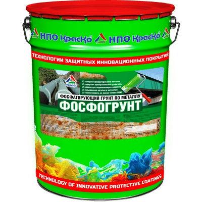 """Фото 8 - Грунт Фосфогрунт антикоррозионный фосфатирующий для чёрных и цветных металлов матовый """"Цвет Зеленый"""" """"Вес - 20 кг"""" КрасКо."""