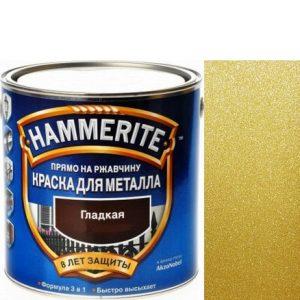 """Фото 10 - Краска """"Hammerite"""" Золотистая, гладкая глянцевая для металла 3 в 1 """"Хаммерайт""""."""