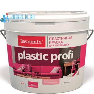 """Фото 1 - Краска """"Пластик Профи"""" (Plastic Profi) водоэмульсионная матовая акриловая интерьерная """"Bayramix""""  Белая База-А."""