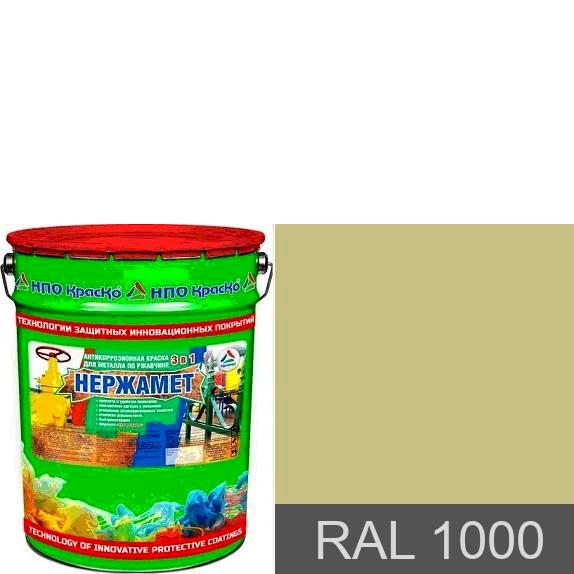 "Фото 7 - Краска Нержамет ""RAL 1000 Зелёно-бежевый"" антикоррозионная полуглянцевая для металла ""Вес - 20 кг"" КрасКо."