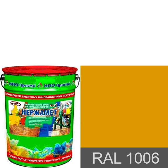 "Фото 10 - Краска Нержамет ""RAL 1006 Кукурузно-жёлтый"" антикоррозионная полуглянцевая для металла ""Вес - 20 кг"" КрасКо."