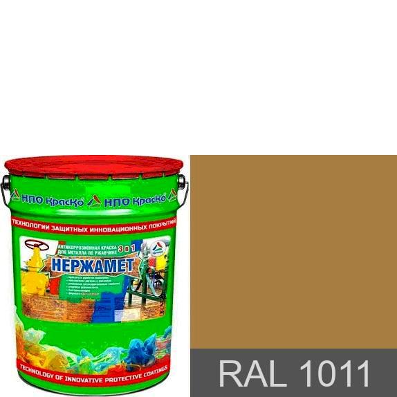 """Фото 5 - Краска Нержамет """"RAL 1011 Коричнево-жёлтый"""" антикоррозионная полуглянцевая для металла """"Вес - 20 кг"""" КрасКо."""