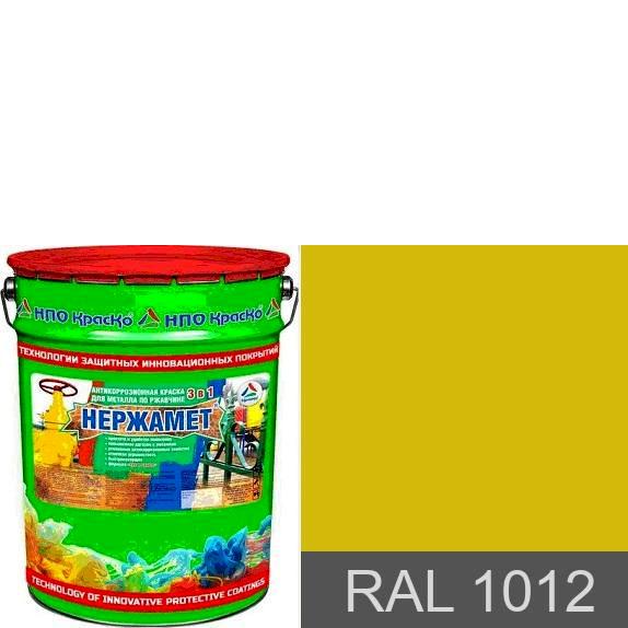 "Фото 1 - Краска ""Нержамет RAL 1012 Лимонно-жёлтый"" антикоррозионная полуглянцевая для металла ""КрасКо"" 20 кг."