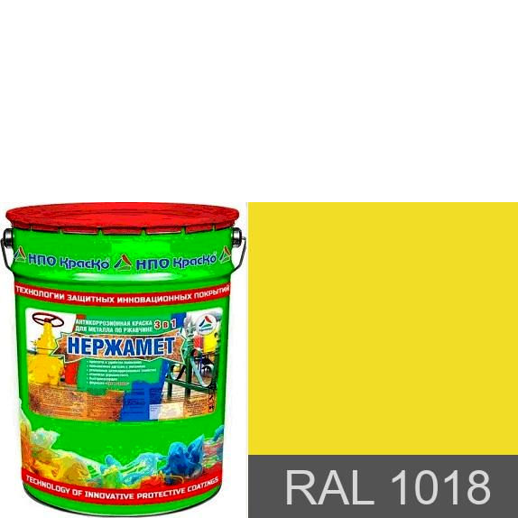 "Фото 1 - Краска Нержамет ""RAL 1018 Цинково-жёлтый"" антикоррозионная полу глянцевая для металла ""Вес - 20 кг"" КрасКо."