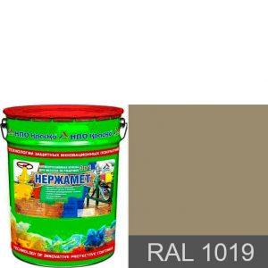 "Фото 11 - Краска ""Нержамет RAL 1019 Серо-бежевый"" антикоррозионная полуглянцевая для металла ""КрасКо"" 17 кг."