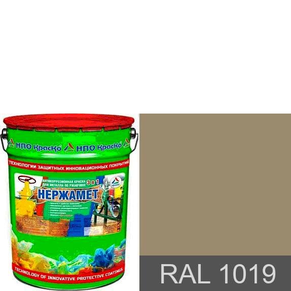 "Фото 1 - Краска Нержамет ""RAL 1019 Серо-бежевый"" антикоррозионная полуглянцевая для металла ""Вес - 20 кг"" КрасКо."