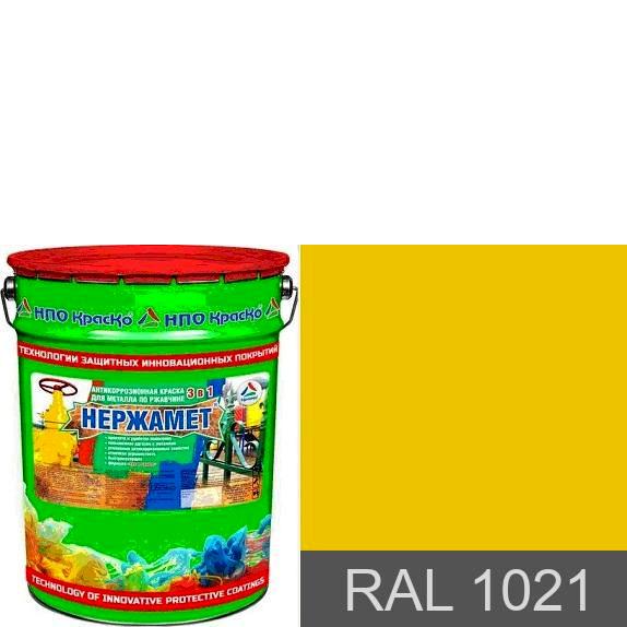 "Фото 1 - Краска Нержамет ""RAL 1021 Рапсово-жёлтый"" антикоррозионная полуглянцевая для металла ""Вес - 20 кг"" КрасКо."