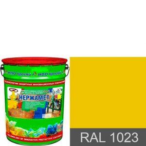 "Фото 1 - Краска ""Нержамет RAL 1023 Транспортно-жёлтый"" антикоррозионная полуглянцевая для металла ""КрасКо"" 17 кг."