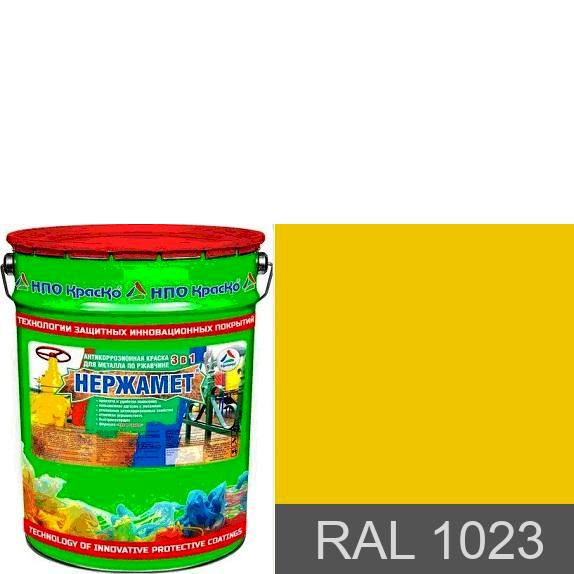 """Фото 1 - Краска Нержамет """"RAL 1023 Транспортно-жёлтый"""" антикоррозионная полуглянцевая для металла """"Вес - 20 кг"""" КрасКо."""