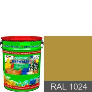 """Фото 1 - Краска """"Нержамет RAL 1024 Жёлтая охра"""" антикоррозионная полуглянцевая для металла """"КрасКо"""" 17 кг."""