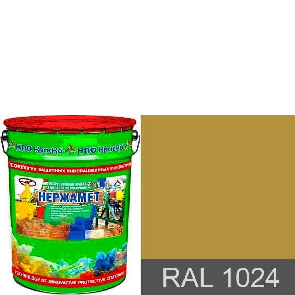 """Фото 1 - Краска Нержамет """"RAL 1024 Жёлтая охра"""" антикоррозионная полуглянцевая для металла """"Вес - 20 кг"""" КрасКо."""