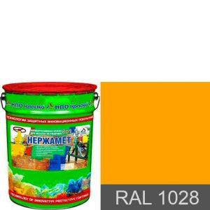 """Фото 5 - Краска """"Нержамет RAL 1028 Жёлтая дыня"""" антикоррозионная полуглянцевая для металла """"КрасКо"""" 20  кг."""