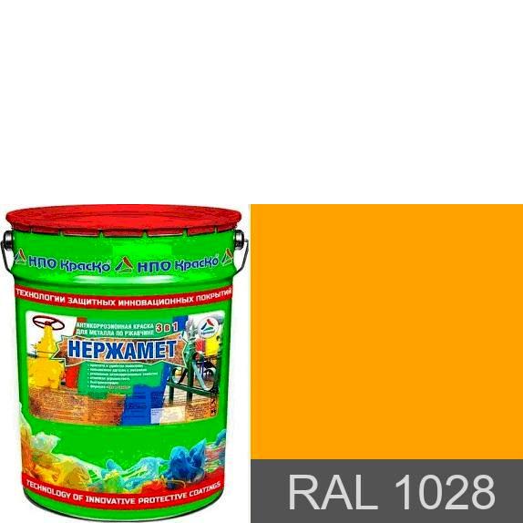 """Фото 1 - Краска Нержамет """"RAL 1028 Жёлтая дыня"""" антикоррозионная полуглянцевая для металла """"Вес - 20 кг"""" КрасКо."""