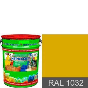 "Фото 1 - Краска ""Нержамет RAL 1032 Жёлтый ракитник"" антикоррозионная полуглянцевая для металла ""КрасКо"" 17 кг."