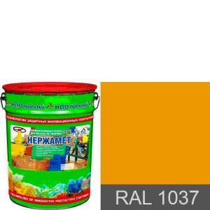 "Фото 1 - Краска ""Нержамет RAL 1037 Солнечно-жёлтый"" антикоррозионная полуглянцевая для металла ""КрасКо"" 17 кг."