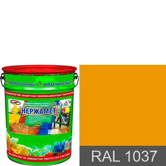 """Фото 1 - Краска Нержамет """"RAL 1037 Солнечно-жёлтый"""" антикоррозионная полуглянцевая для металла """"Вес - 20 кг"""" КрасКо."""
