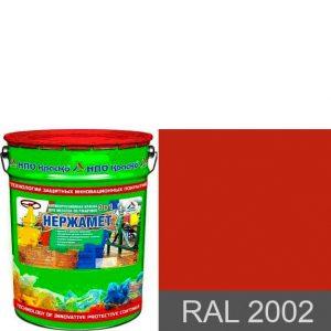 """Фото 3 - Краска """"Нержамет RAL 2002 Алый"""" антикоррозионная полуглянцевая для металла """"КрасКо"""" 17 кг."""