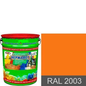 """Фото 4 - Краска """"Нержамет RAL 2003 Пастельно-оранжевый"""" антикоррозионная полуглянцевая для металла """"КрасКо"""" 17 кг."""