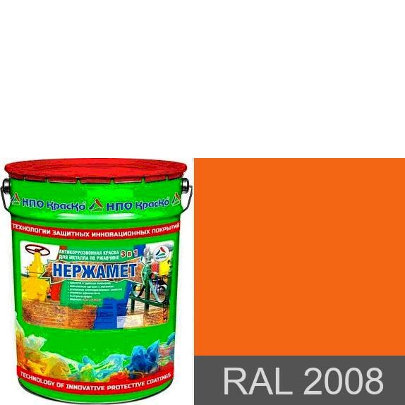 """Фото 1 - Краска Нержамет """"RAL 2008 Ярко-красный-оранжевый"""" антикоррозионная полуглянцевая для металла """"Вес - 20 кг"""" КрасКо."""