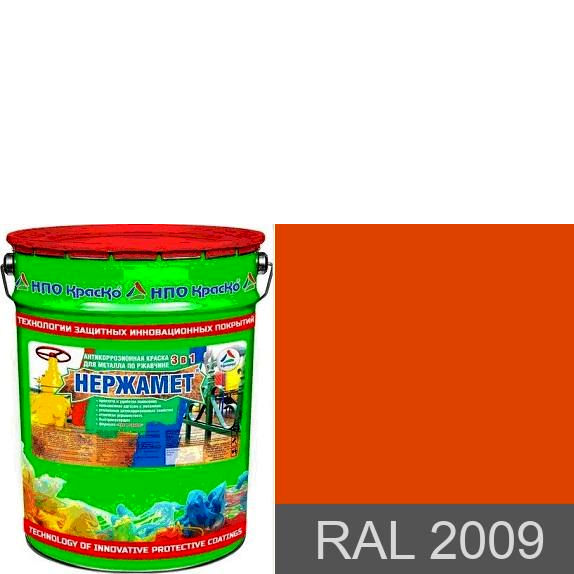 """Фото 1 - Краска Нержамет """"RAL 2009 Транспортный-оранжевый"""" антикоррозионная полуглянцевая для металла """"Вес - 20 кг"""" КрасКо."""