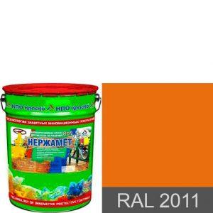 """Фото 8 - Краска """"Нержамет RAL 2011 Насыщенный-оранжевый"""" антикоррозионная полуглянцевая для металла """"КрасКо"""" 17 кг."""
