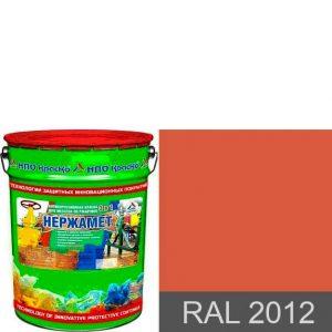 "Фото 9 - Краска ""Нержамет RAL 2012 Лососёво-оранжевый"" антикоррозионная полуглянцевая для металла ""КрасКо"" 17 кг."
