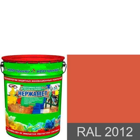 """Фото 1 - Краска Нержамет """"RAL 2012 Лососёво-оранжевый"""" антикоррозионная полуглянцевая для металла """"Вес - 20 кг"""" КрасКо."""