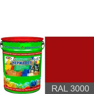 """Фото 1 - Краска """"Нержамет RAL 3000 Огненно-красный"""" антикоррозионная полуглянцевая для металла """"КрасКо"""" 17 кг."""