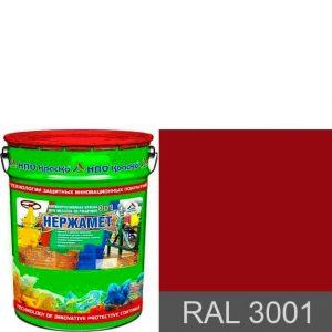 """Фото 2 - Краска """"Нержамет RAL 3001 Сигнальный-красный"""" антикоррозионная полуглянцевая для металла """"КрасКо"""" 17 кг."""