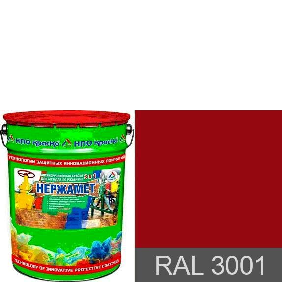 """Фото 1 - Краска """"Нержамет RAL 3001 Сигнальный-красный"""" антикоррозионная полуглянцевая для металла """"КрасКо""""."""