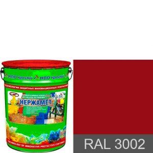 "Фото 3 - Краска ""Нержамет RAL 3002 Карминно-красный"" антикоррозионная полуглянцевая для металла ""КрасКо"" 17 кг."