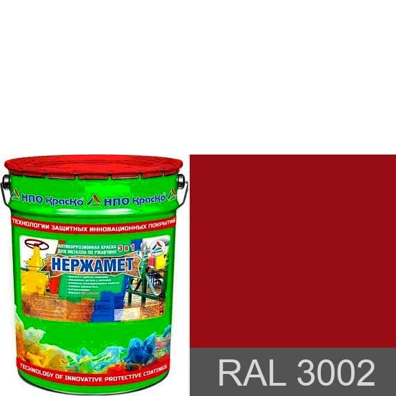 """Фото 1 - Краска Нержамет """"RAL 3002 Карминно-красный"""" антикоррозионная полуглянцевая для металла """"Вес - 20 кг"""" КрасКо."""