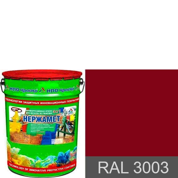 """Фото 1 - Краска Нержамет """"RAL 3003 Рубиново-красный"""" антикоррозионная полуглянцевая для металла """"Вес - 20 кг"""" КрасКо."""