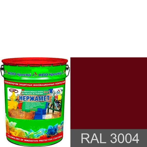 "Фото 1 - Краска Нержамет ""RAL 3004 Пурпурно-красный"" антикоррозионная полуглянцевая для металла ""Вес - 20 кг"" КрасКо."