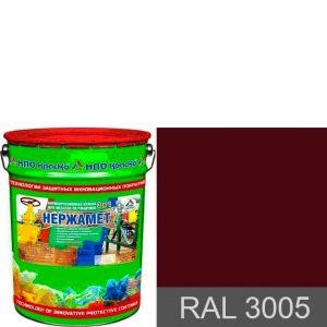 "Фото 6 - Краска ""Нержамет RAL 3005  Вишневый"" антикоррозионная полуглянцевая для металла ""КрасКо"" 17 кг."