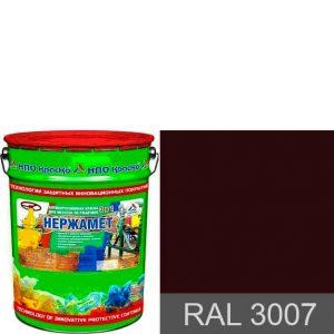 "Фото 7 - Краска ""Нержамет RAL 3007 Чёрно-красный"" антикоррозионная полуглянцевая для металла ""КрасКо"" 17 кг."