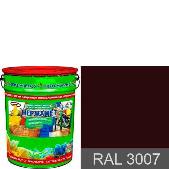 """Фото 1 - Краска Нержамет """"RAL 3007 Чёрно-красный"""" антикоррозионная полуглянцевая для металла """"Вес - 20 кг"""" КрасКо."""